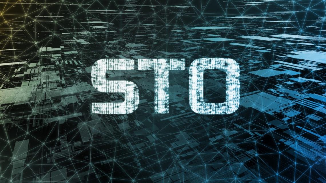 香港发布STO规则