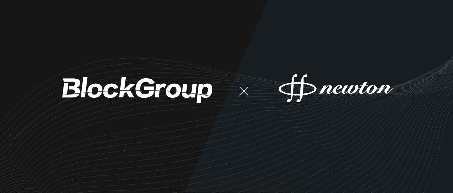 BlockGroup 2亿美元并购基金宣布第四个投资项目 NEW