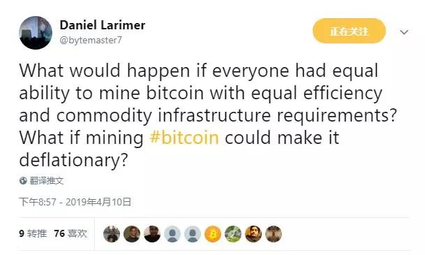 """BM要发布""""黑科技""""?改变比特币挖矿模式,矿工算力优势或不复存在"""