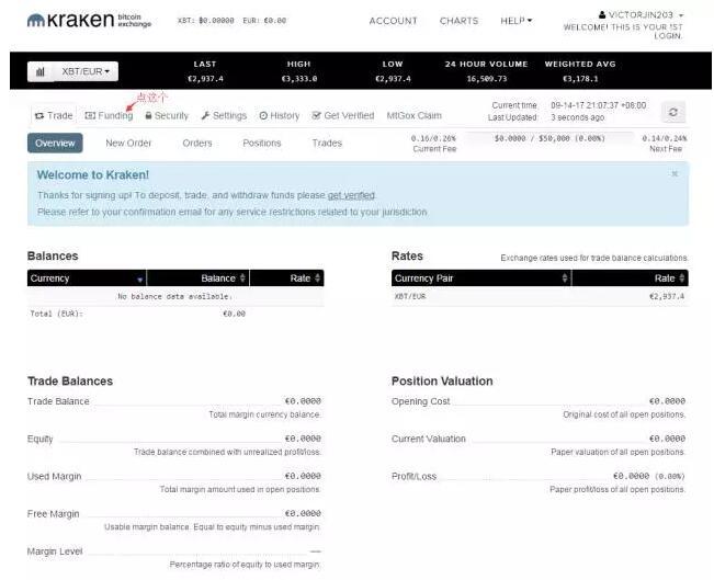 Kraken(K网)交易平台注册充提币教程