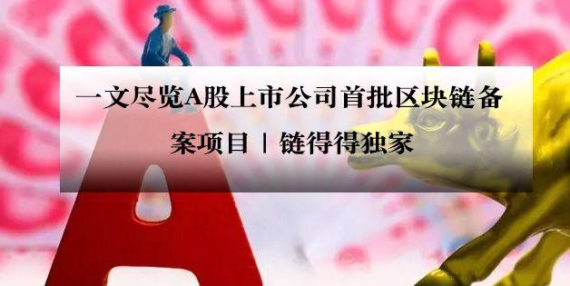 火币全球站CEO翁晓奇:Prime是制衡IEO的对抗力量 | 链得得独家对话
