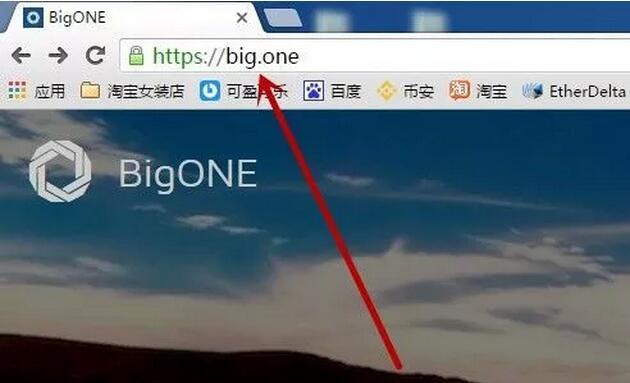 BigONE交易平台,最新版注册和认证详细教程来了