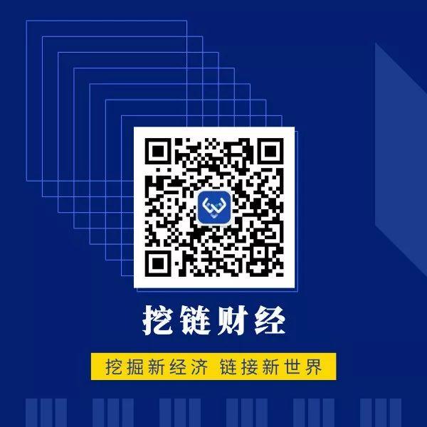 """新经济人物丨邵建良:铸""""芯""""工程完成新一轮融资 搭建人工智能和区块链新生态"""