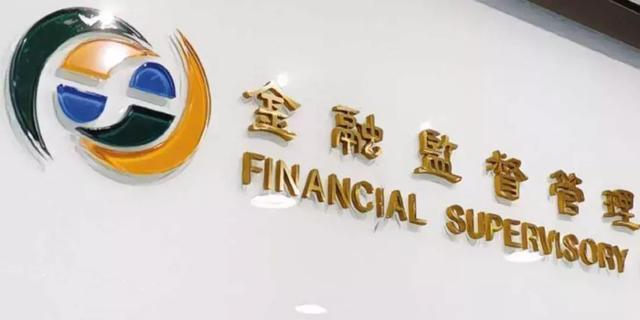 台湾金管会STO初步规范出炉:证券型代币分为分润型与债务型