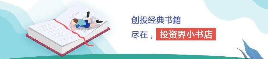 """首期超募25亿美元!中国""""PE教父""""刘海峰披露德弘资本新基金"""