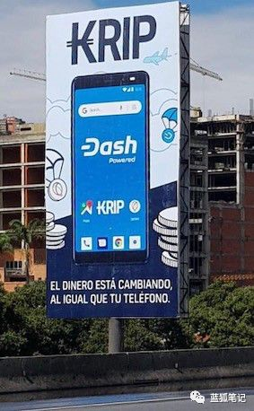 Dash在委内瑞拉是如何推广的?