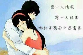 爱你想你,想念时好想抱紧你......