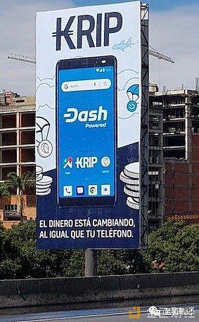 DASH在委内瑞拉备受受热捧 它是如何推广的?