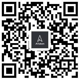对话AToken团队:AToken钱包中的ATC有什么用?