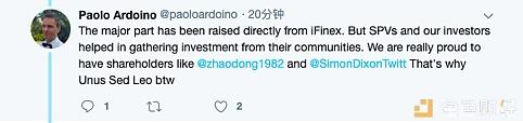 Bitfinex CTO Paolo Ardoino :Bitfinex 能在10天内通过私募筹集10亿美元 Fun twitter