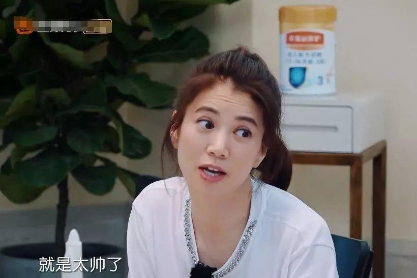 章子怡袁咏仪惊呼:包贝尔包文婧这对夫妻也太夸张了吧?!