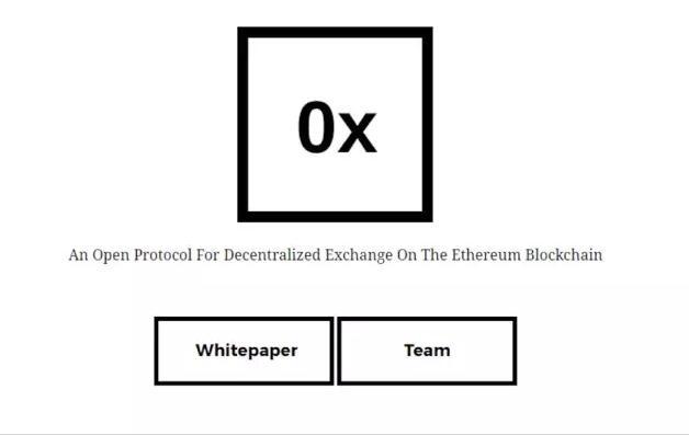 0x简介: 在以太坊上的开源的去中心化交易协议