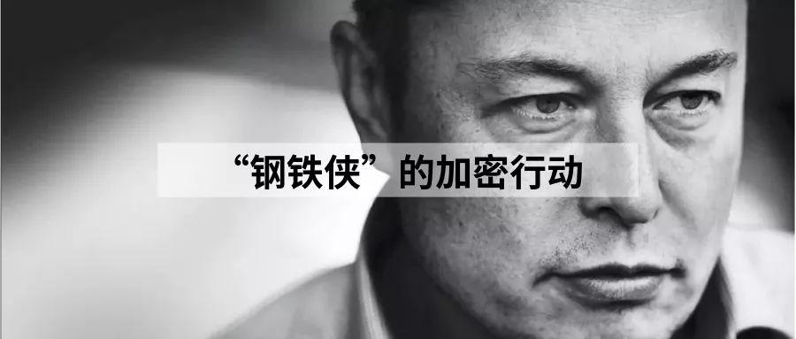 假身份证助吴谢宇逃亡三年背后:身份证遗失99%被买卖,公安部区块链技术已在路上
