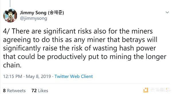区块重组 唯一受益人只有矿工| 币安被盗事件分析