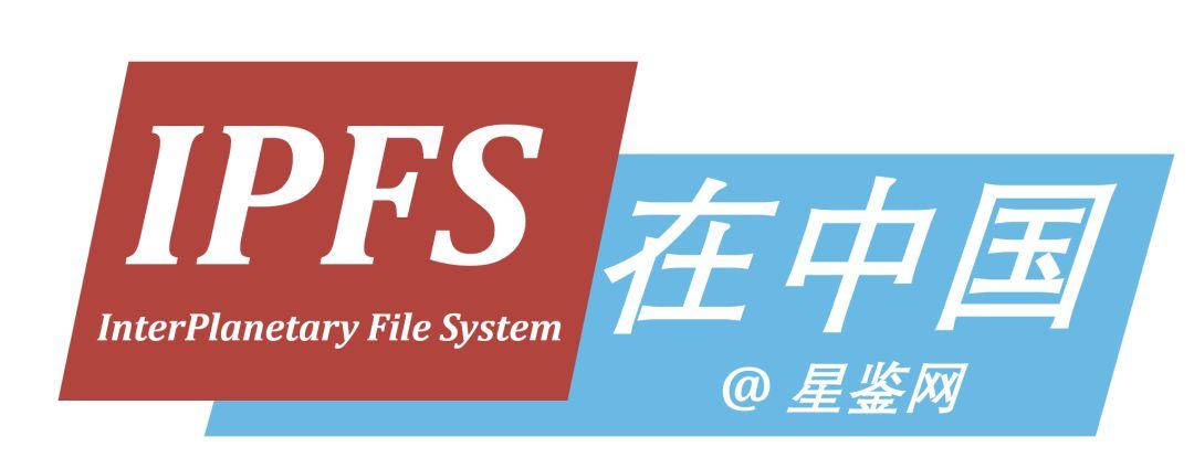 精通IPFS   IPFS 启动之 start 函数