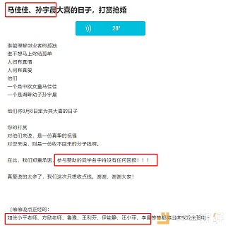 创业网红携3000w用户进军区块链 马佳佳要做女版孙宇晨?