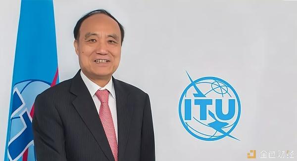 重磅 | 联合国ITU与斯坦福大学合作启动法定数字货币全球试点实验室