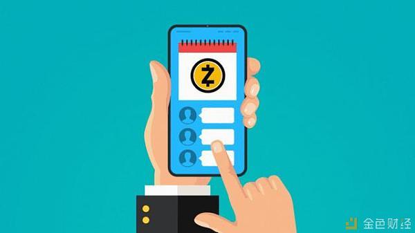 "Zcash""友好""分叉出Ycash 隐私币如何走出资金困境?"