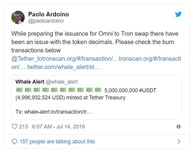 Tether手滑增发了50亿USDT,几分钟后迅速销毁