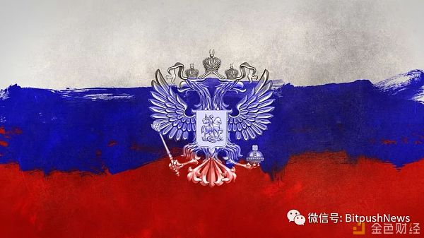 俄罗斯国家杜马或将再次推迟通过《数字金融资产方案》