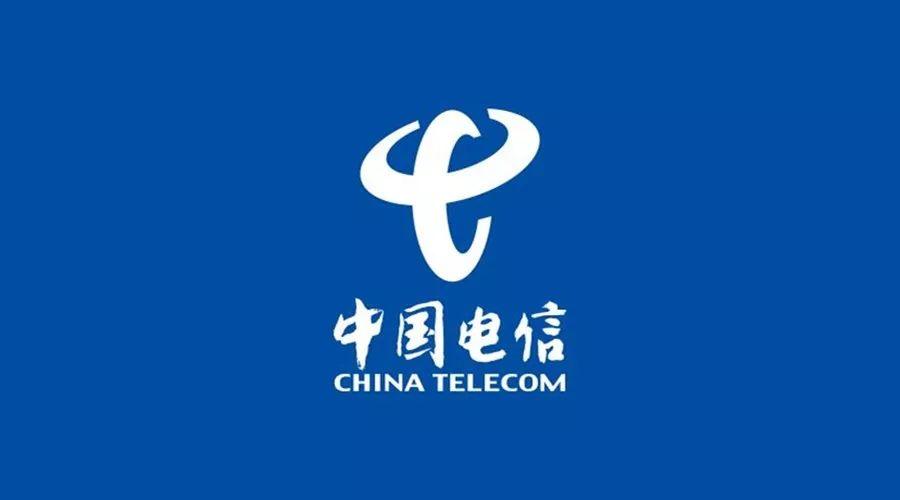 中国电信发布5G时代区块链智能手机白皮书,华为小米间接受益