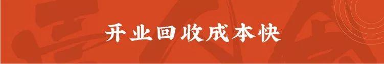 """单店日流水10000 元 ,月开店 50 家,""""单身经济""""崛起,成下一个风口?"""