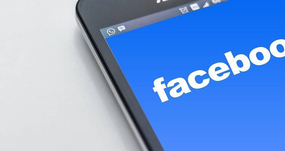 Facebook旗下WhatsApp计划在印尼推出数字支付服务