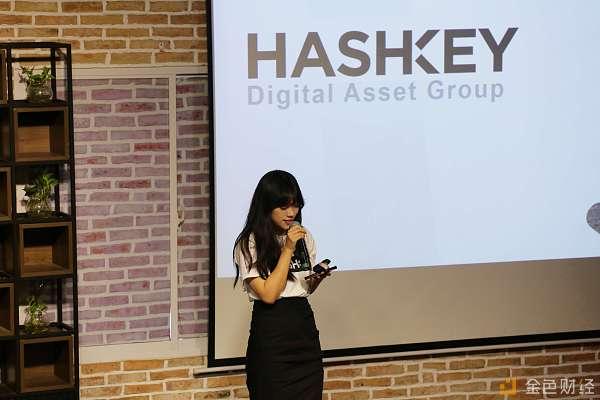 HashKey Hub携手TomoChain举办越南首届staking主题线下活动