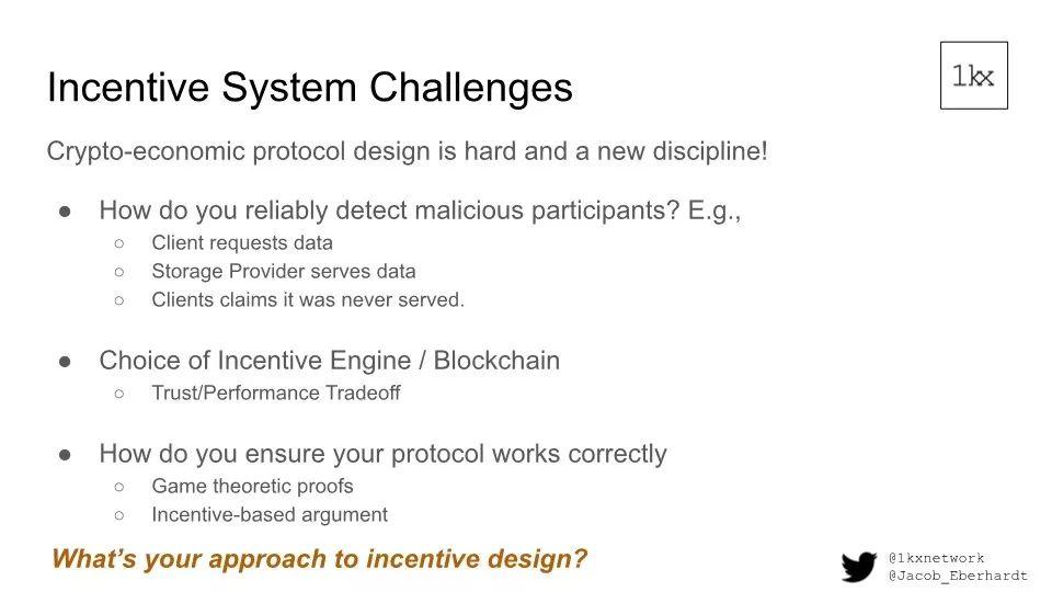 引谈 | 区块链存储的问题和挑战