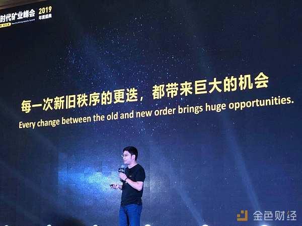 阿瓦隆矿机联席董事长孔剑平:未来会出现一批超过10万亿美元市值的企业