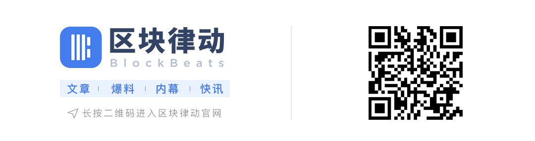 Conflux:下一代世界级公链诞生在中国