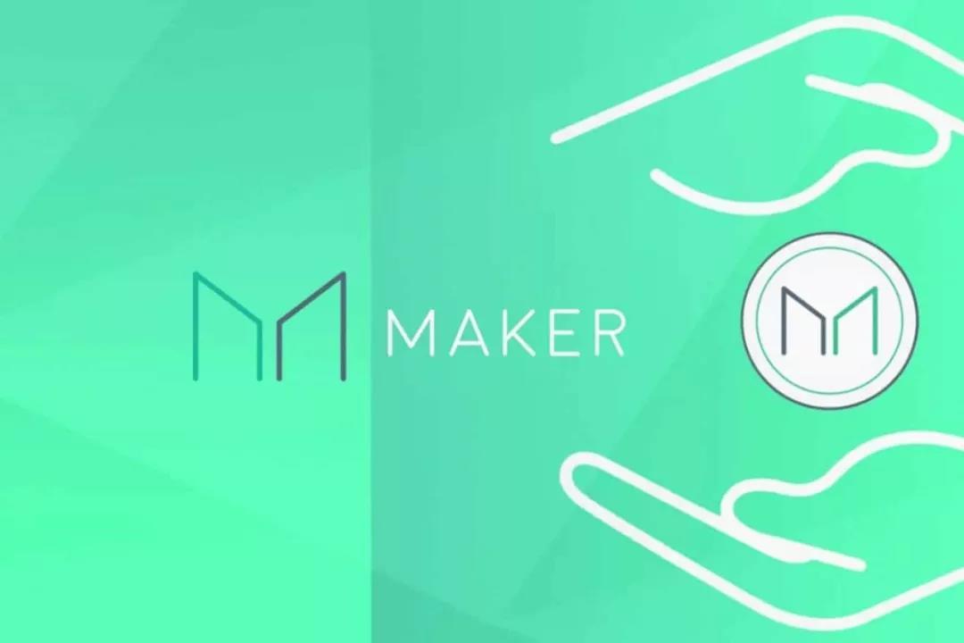 火星一线  MakerDAO最新公告:DAI稳定费率将由14.5%降低至12.5%