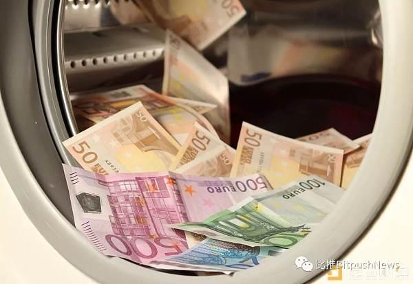 欧盟考虑成立新的反洗钱监管机构