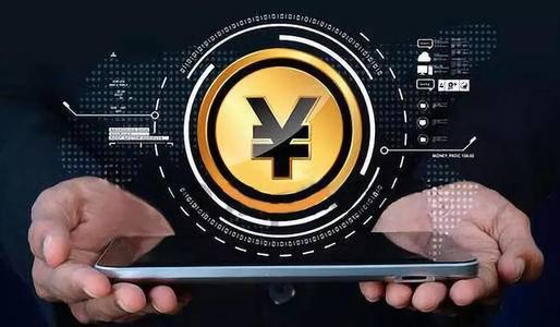 数字金融公链的诞生将促进传统行业资产生态化