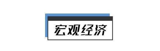 早报   疫情严峻!北京进入应急状态!蚂蚁集团回应监管约谈;比特币24小时逾6.1万人爆仓