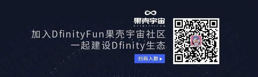 5 月 8 日上线 DFINITY 有哪些生态?