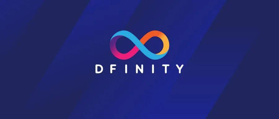 详解 DFINITY 上线后进展与竞争优劣势