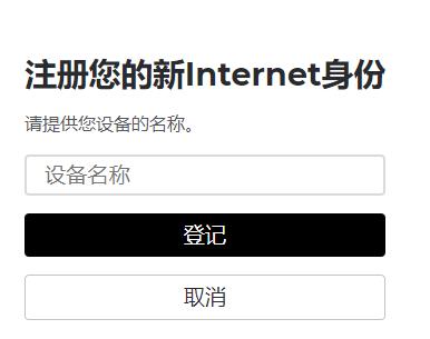 最接近Web3.0的Dfinity,深扒布局现有生态项目,如何注册钱包